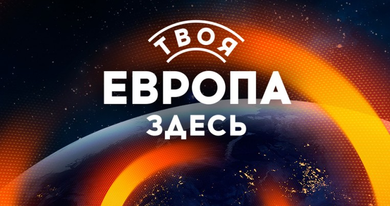 билеты - Локомотив