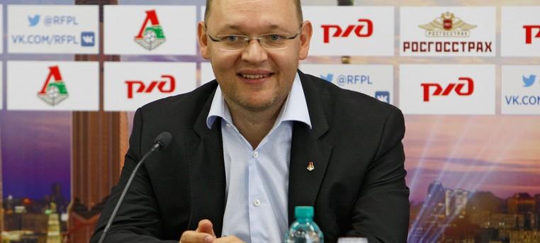 Илья Геркус - Локомотив