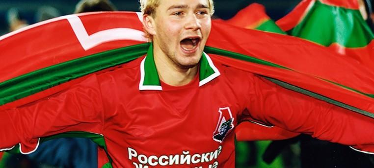 Герои «золотого» «Локомотива»-2004: где они сейчас