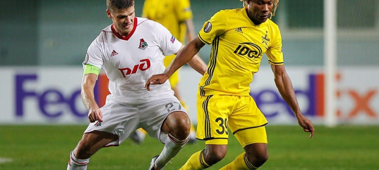 Лига Европы - Локомотив