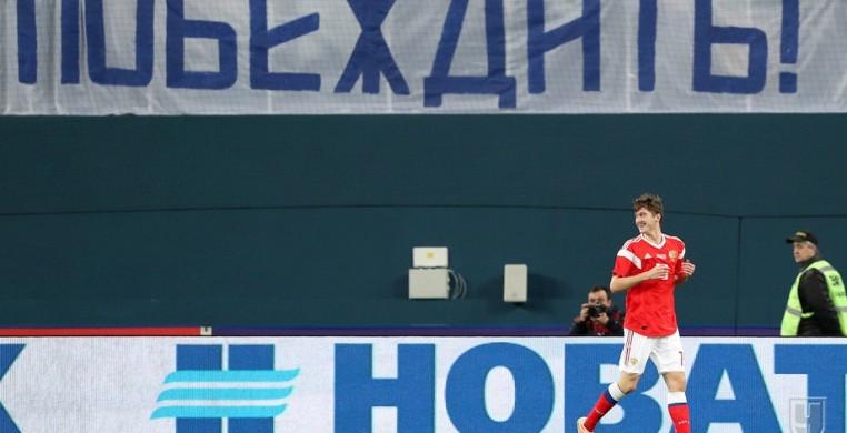 Алексей Миранчук - гол+пас в матче с Испанией!