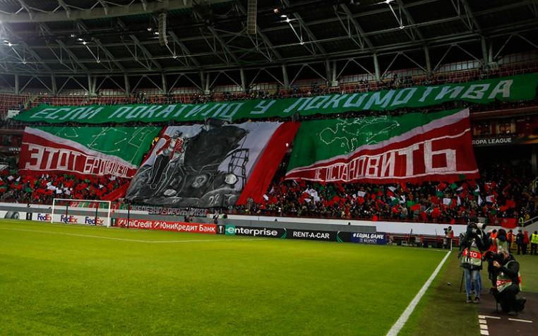 Дубль Фарфана принёс «Локомотиву» победу над «Копенгагеном» в Лиге Европы