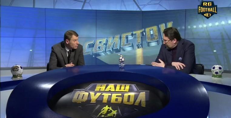 Юрий Баскаков - Локомотив