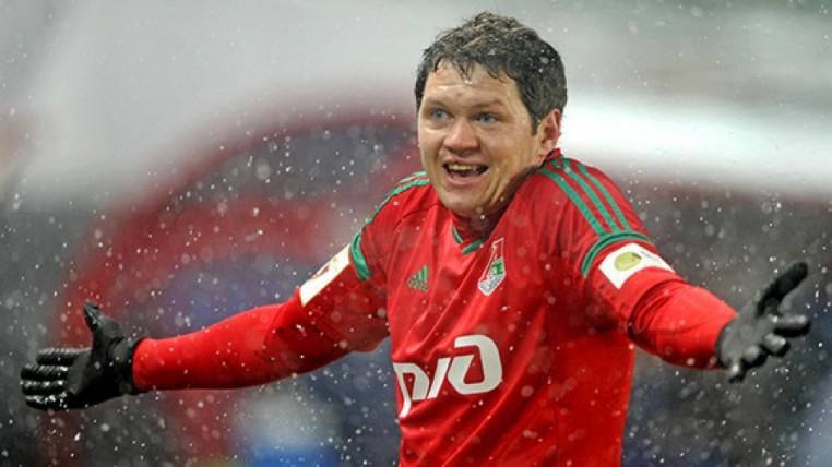 Тарас Михалик - Локомотив