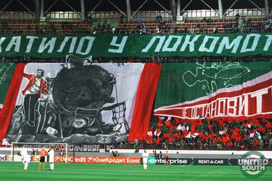Перфоманс на матч «Локомотив» – «Копенгаген» в цифрах