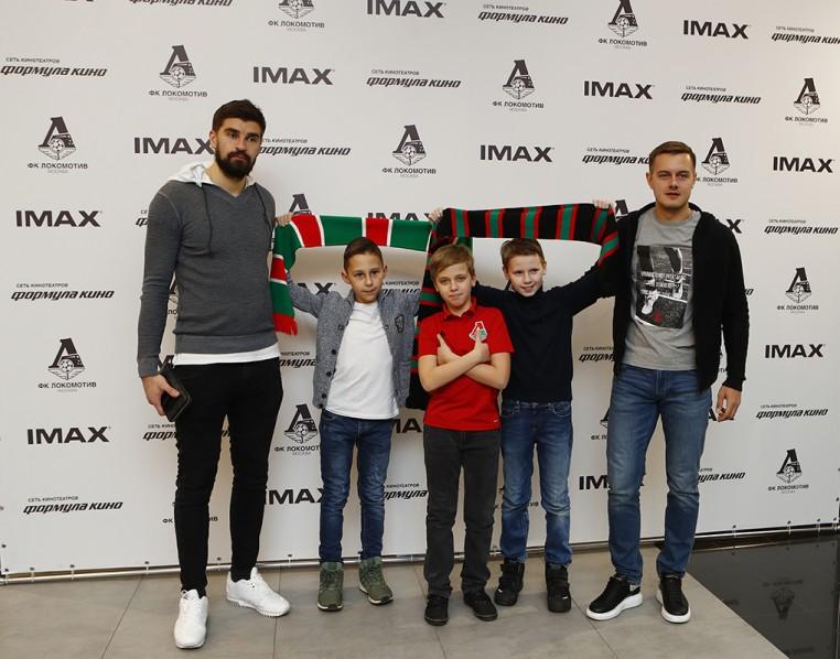 Презентация ролика #ЖелезноВместе в кинотеатре IMAX. Фотообзор