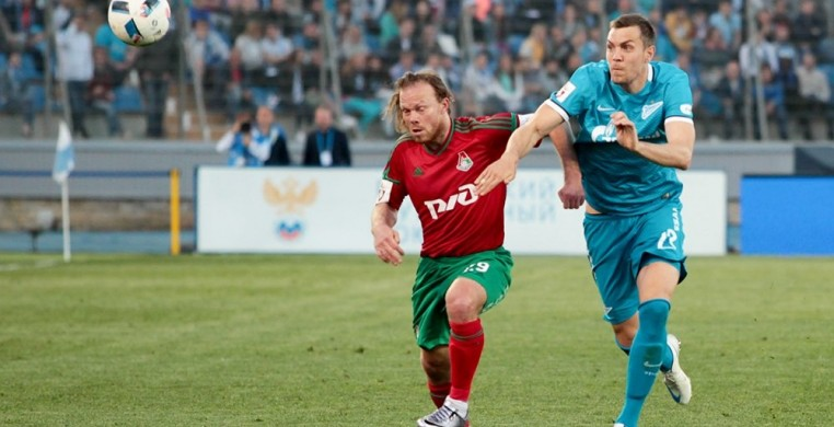 РФПЛ.  Владислав Радимов