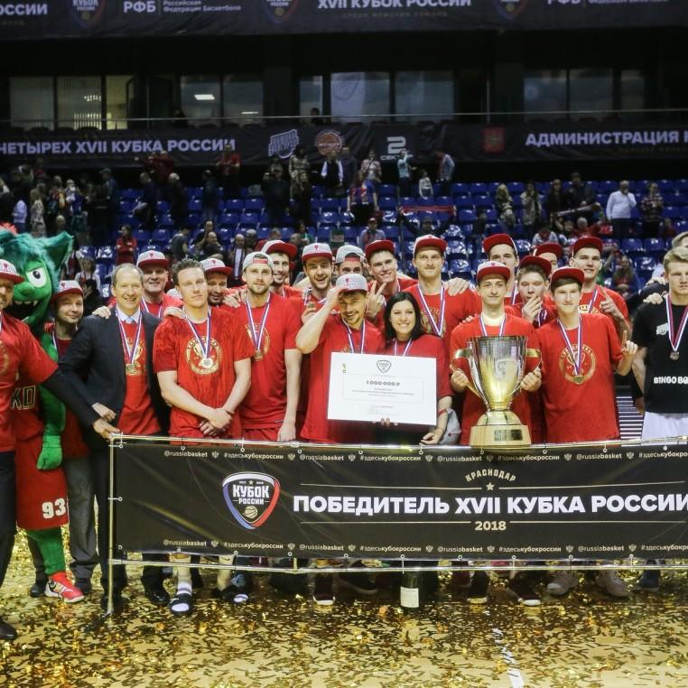 «Локомотив-Кубань» выиграл Кубок России!