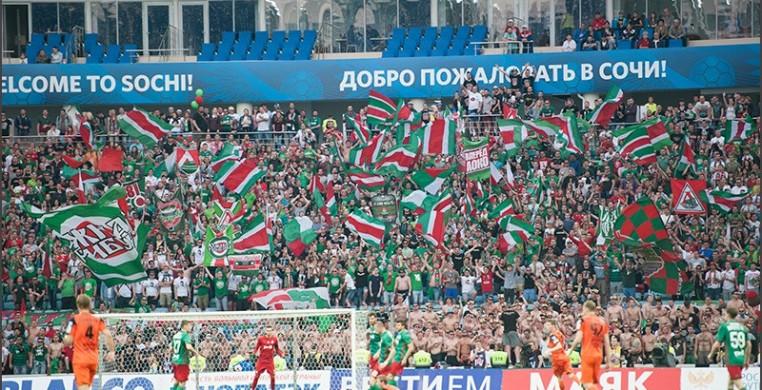 «Локомотив» проведет краткосрочный сбор в Сочи
