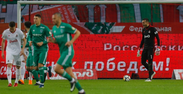 Ахмат - Локомотив