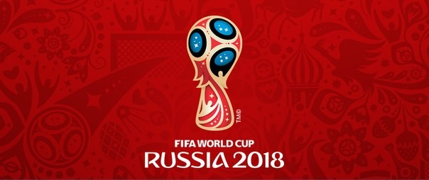 ФИФА.  Чемпионат Мира